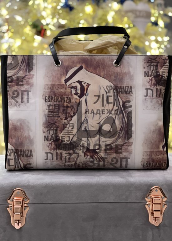 Sheikh Zayed Hope Art Bag